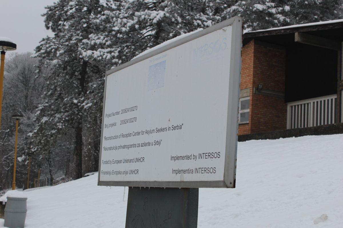 Amity donacija Centru za azil u Banji Koviljači