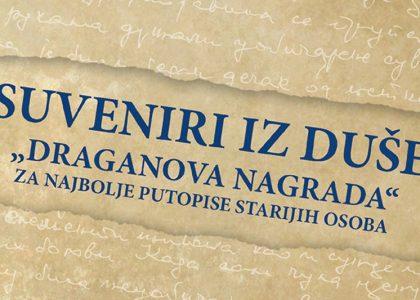 "Konačni rezultati III Konkursa ""Draganova nagrada"" 2017."
