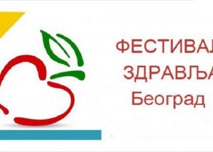 Amity na XX Jubilarnom Festivalu zdravlja – Beograd