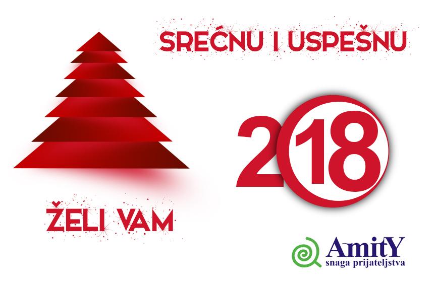 Srećna i uspešna 2018. godina