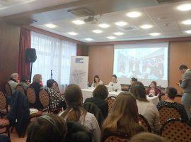 "Konferencija ""Jednaka nega u Istočnoj i Centralnoj Evropi"""