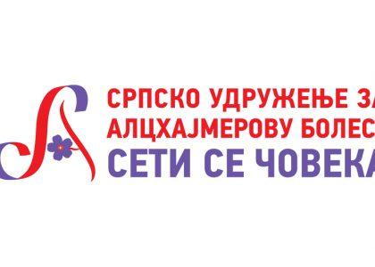 Sajt Srpskog udruženja za Alchajmerovu bolest